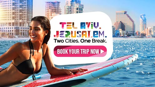 CITY BREAK TEL AVIV